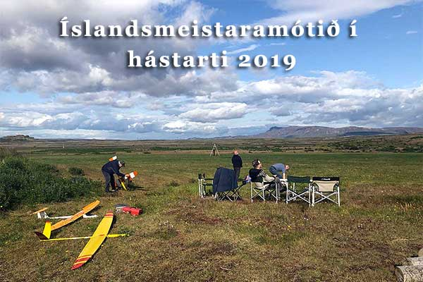 Íslandsmeistaramótið í hástarti 2019